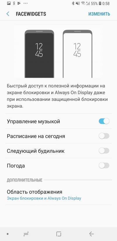 Новая статья: Обзор Samsung Galaxy A9 (2018): первый смартфон с четырьмя основными камерами