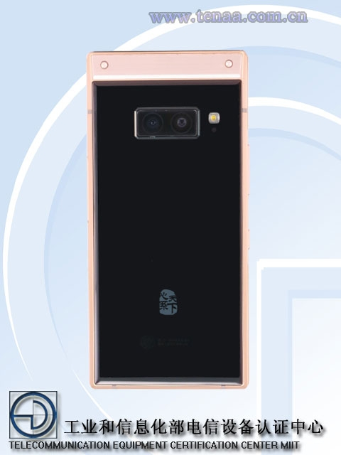 Флагманский смартфон-раскладушка Samsung показал лицо