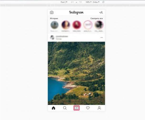 Пошаговая инструкция расскажет, как постить фото в Instagram с компьютера