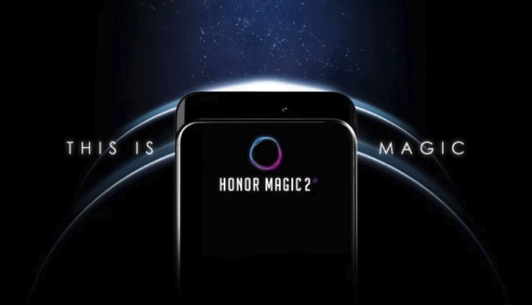 Huawei Honor Play: смартфон с технологией GPU Turbo и 4D-эффектами