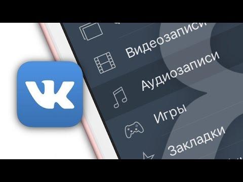 Лучшее приложение для прослушивания музыки из ВК