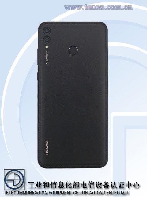 Huawei готовит новый смартфон с огромным дисплеем