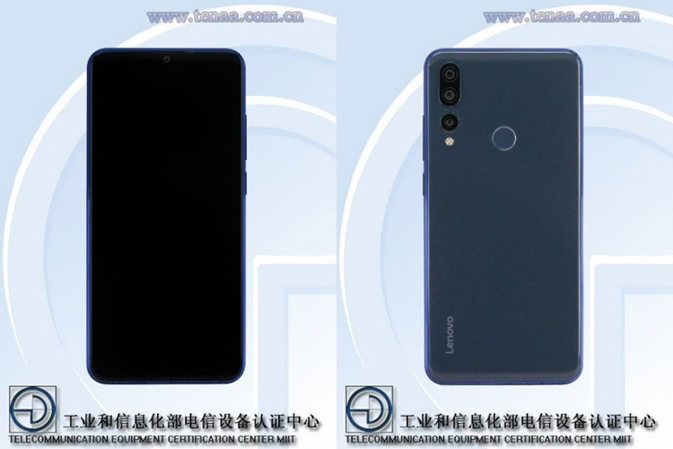 Lenovo выпустит смартфон с тройной камерой