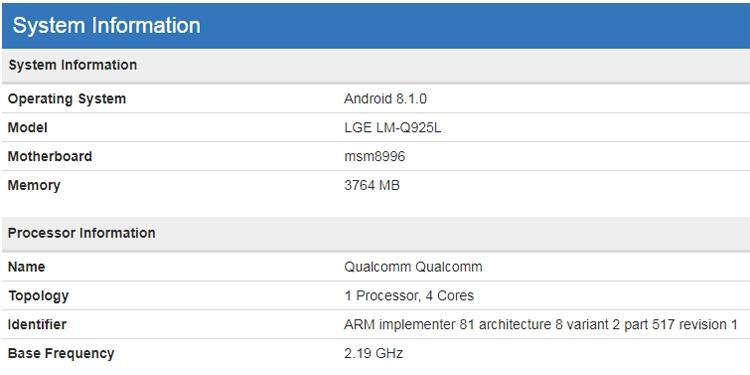 Смартфон LG Q9 замечен в бенчмарке с процессором Snapdragon 821