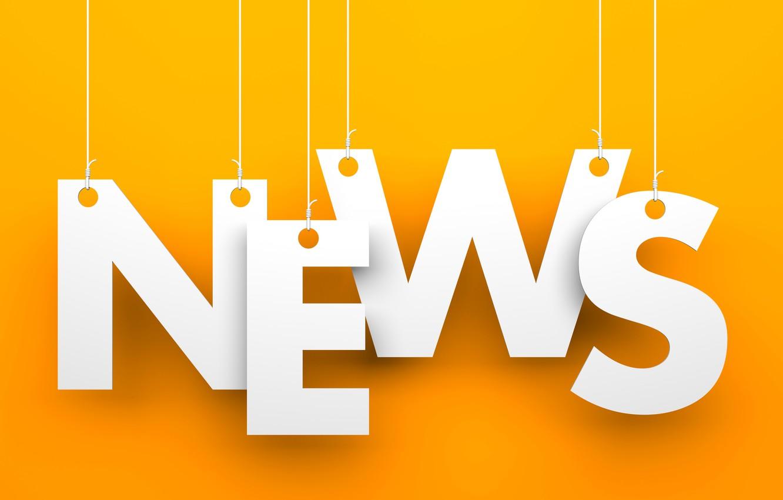 Самые интересные и свежие новости Украины