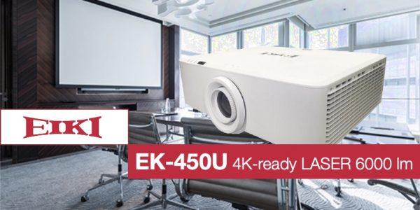 Лазерные проекторы по выгодной цене