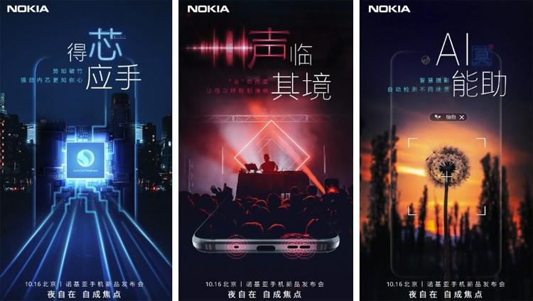 Дебют смартфонов Nokia 5.1, Nokia 3.1 и Nokia 2.1 на базе Android Oreo