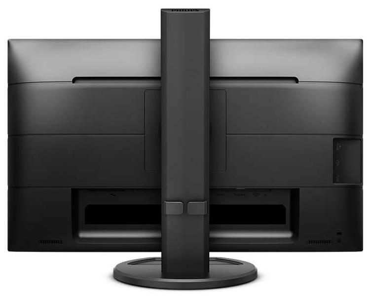 Монитор Philips 241B8QJEB оснащён подставкой SmartErgoBase