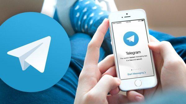 Самые актуальные новости о Telegram