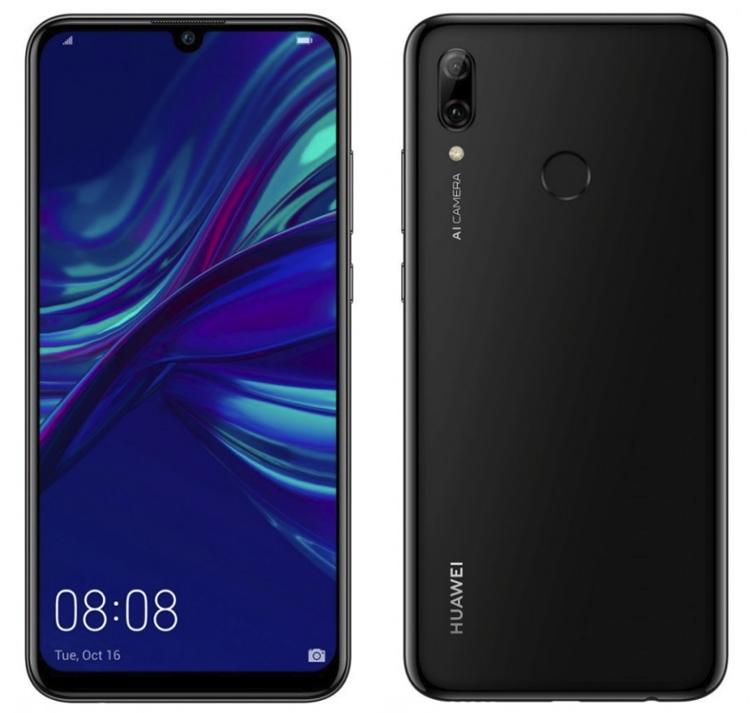 Huawei P Smart (2019): смартфон среднего уровня с 6,21