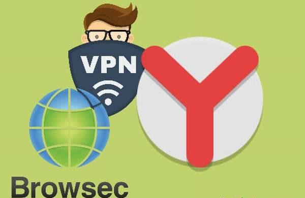 Быстрое решение проблем с VPN