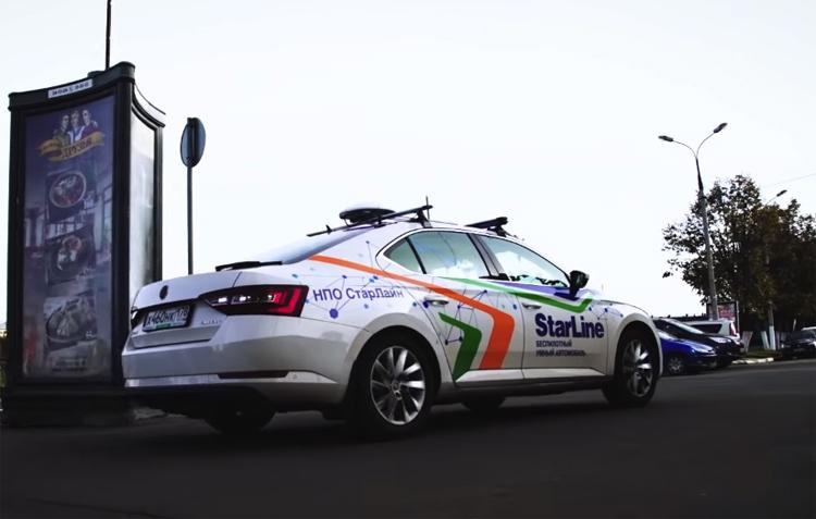 Робомобили выедут на российские дороги общего пользования