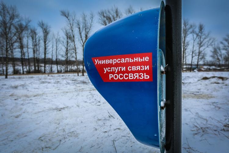 Новые российские мачты городского освещения смогут подзаряжать электрокары