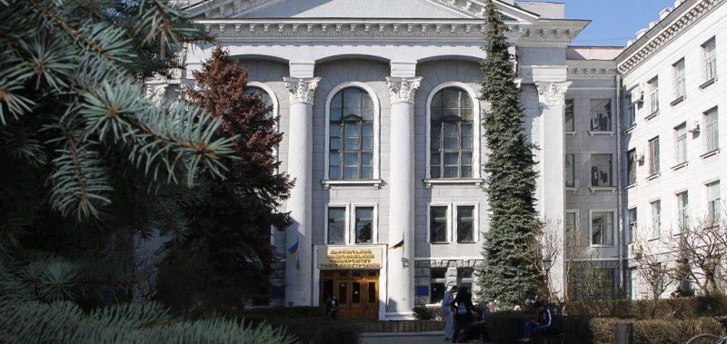 Національний університет радіоелектроніки