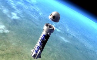 Между зоной Земли и Луны зарегистрированы новые спутники