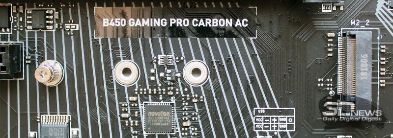 Новая статья: Обзор материнской платы MSI B450 Gaming Pro Carbon AC: экономим без потерь