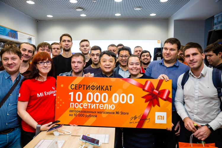 Сеть розничных магазинов Mi Store приветствовала 10-миллионого посетителя