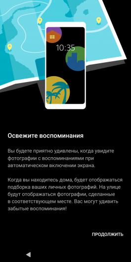 Новая статья: Обзор смартфона Sony Xperia XZ3: красота по-японски