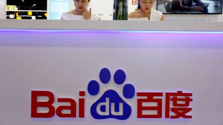 Volvo Cars задействует технологии Baidu для разработки роботакси