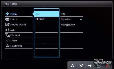 Новая статья: Обзор Full HD-монитора BenQ EW277HDR: по законам жанра