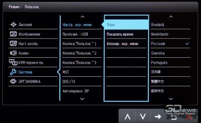 Новая статья: Обзор игрового WQHD-монитора HP Omen 27: игра в догонялки