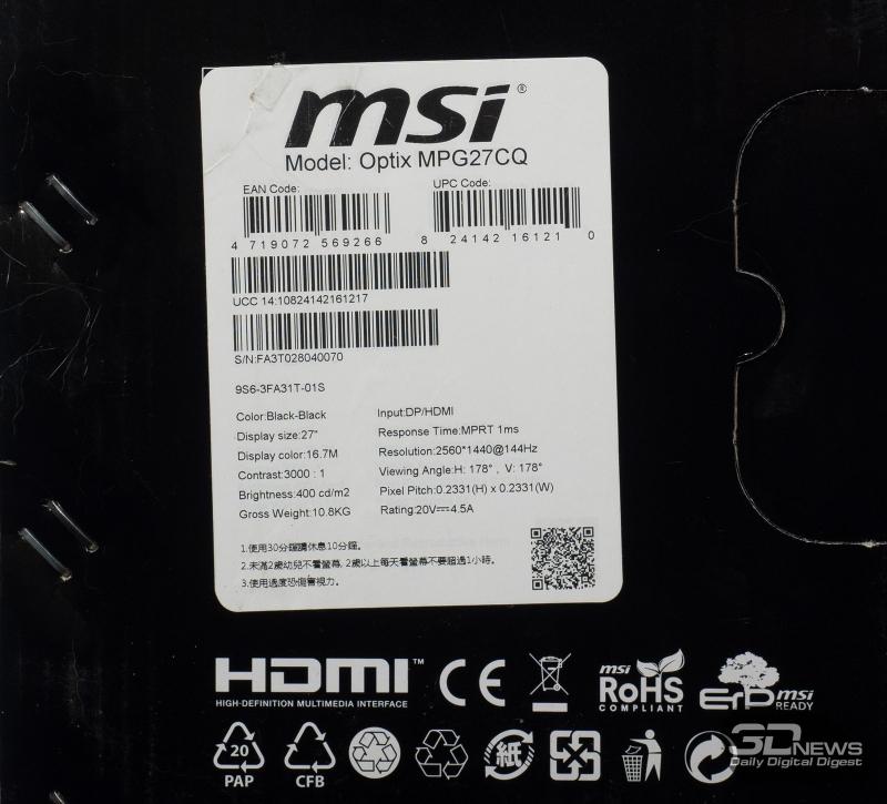 Новая статья: Обзор WQHD-монитора Dell U2518D: удивительное рядом