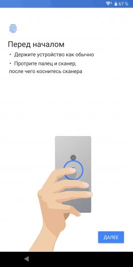Новая статья: Обзор смартфона Xiaomi Redmi Note 5: новый король «бюджетников»?