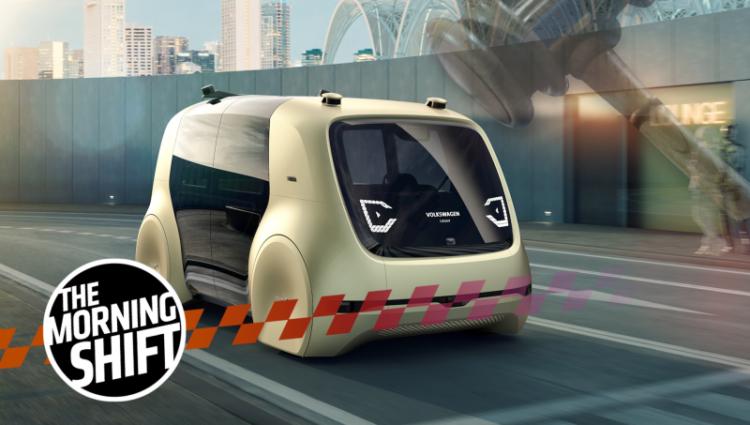 Volkswagen предлагает ввести единые стандарты для самоходных автомобилей, чтобы защититься от судебных исков