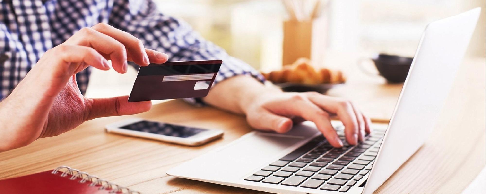 Выгодные условия получения онлайн кредита
