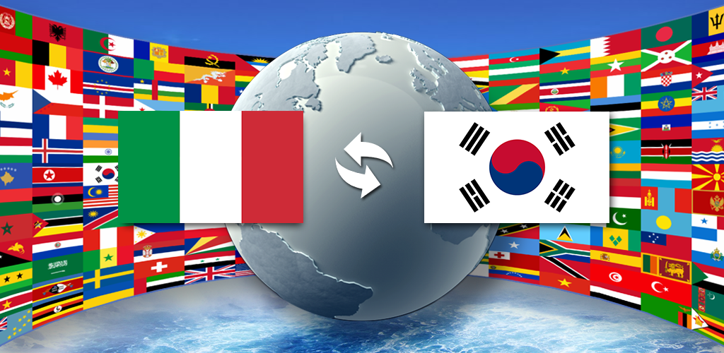 Национальный переводчик онлайн с мобильного