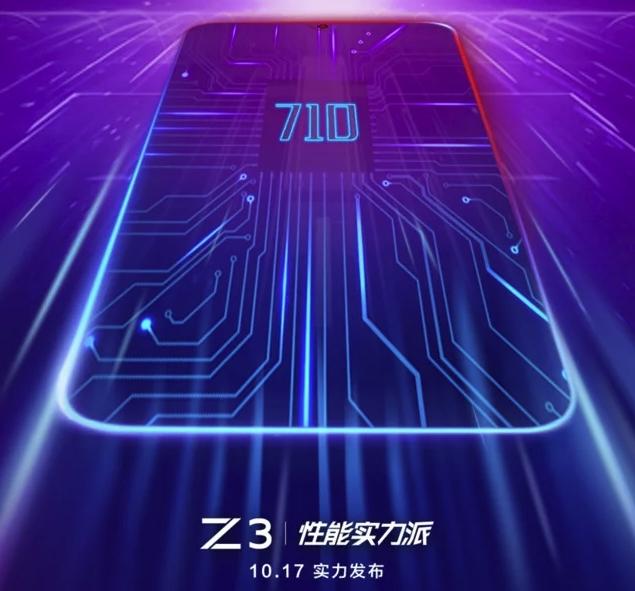 Vivo Z1: смартфон среднего уровня с вырезом в дисплее