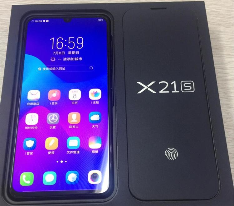 Vivo готовит смартфон на загадочном процессоре MediaTek